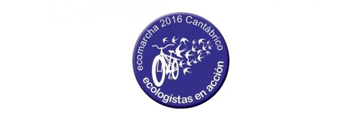 Logo ecomarcha 2016