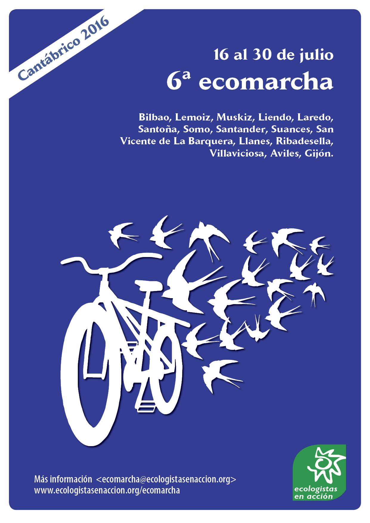 ecomarcha-2016-anuncio
